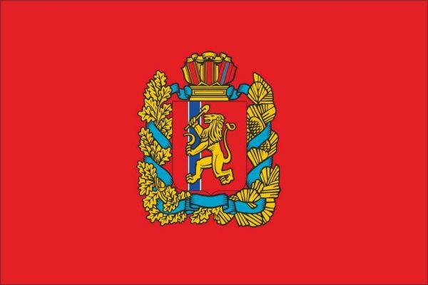 печать флаг Красноярского края