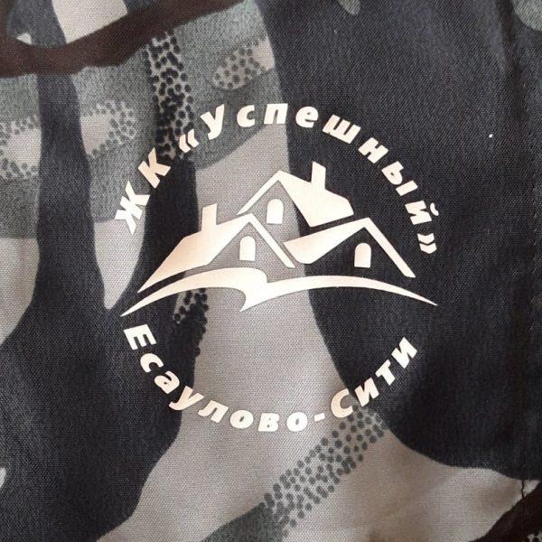 nanesenie logotipa
